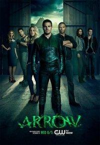 Arrow / Стрела 2 сезон (HD-720 качество) все серии подряд перевод Лостфилм (2013-2014)