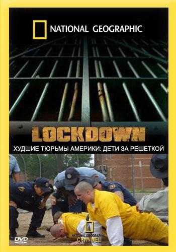 Худшие тюрьмы Америки все выпуски подряд / Lockdown (2007)