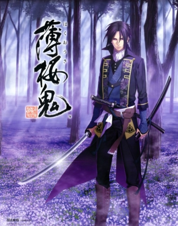 Сказание о демонах сакуры 1 2 3 Сезон (HD-720 качество) все серии подряд / Hakuouki (2010)