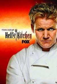 Адская кухня 1,2,3,4,5,6,7,8,9,10,11,12 Сезон / Hell's Kitchen