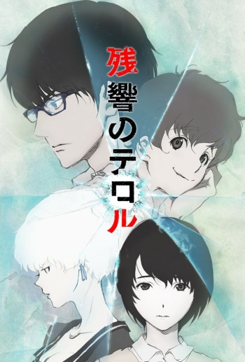 Террор в Токио (HD-720 качество) все серии подряд / Zankyo no Terror (2014)