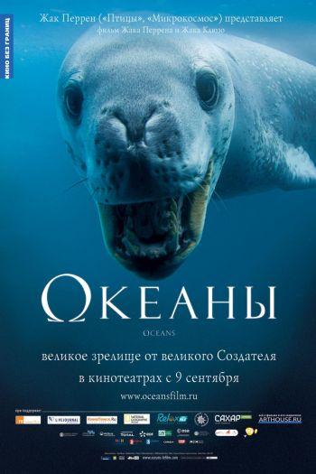 Океаны (HD-720 качество) / Océans (2009)