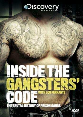 Кодекс мафии: Взгляд изнутри (HD-720 качество) Inside the Gangsters Code (2013)